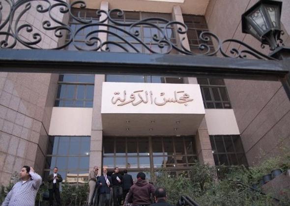 إحالة دعوى تطالب بوقف قرض صندوق النقد الدولي للمفوضين