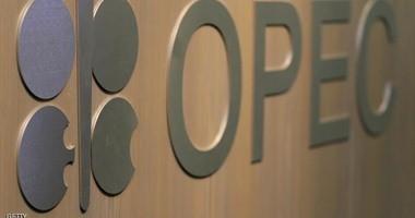 تعرف على تأثير قرار أوبك بزيادة الإنتاج على أسعار النفط