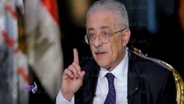 طارق شوقي: لا يوجد مجانية ولا عدالة اجتماعية في التعليم حاليًا
