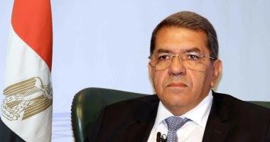 المالية: رفع تصنيف مصر الائتمانى يدعم الثقة بالاقتصاد ويساهم بجذب الاستثمار