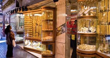 أسعار الذهب تنخفض 8 جنيهات وعيار 21 يهبط لـ691 جنيها للجرام