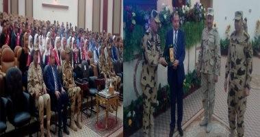 طلاب جامعة بنى سويف يشاركون فى حفل تكريم أسر الشهداء بمقر قوات الصاعقة