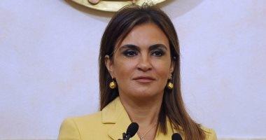 وزير التعاون الدولى: مهمة الحكومة استعادة الاستقرار الاقتصادى والتنمية