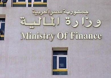 فيديو.. أنيسة حسونة: وزير المالية يعد بمد مهلة تسديد الضريبة العقارية لمدة شهرين