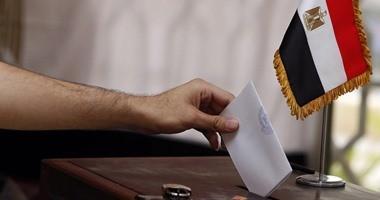 تعرف على شروط الترشح لمنصب رئيس الجمهورية وقواعد قبول الطلب