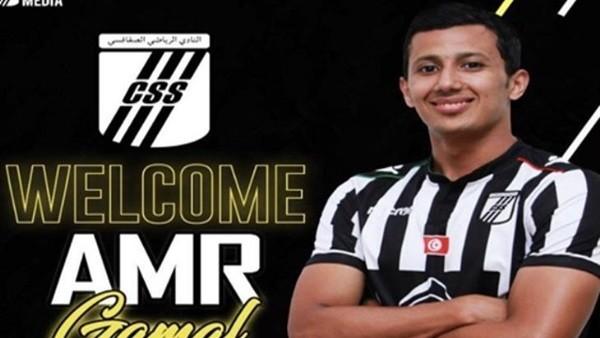 رغم انتقاله لـ طلائع الجيش.. الصفاقسي يتمسك بـ عمرو جمال