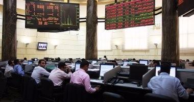 البورصة: استقرار رصيد شهادات الإيداع الدولية للشركات المصرية