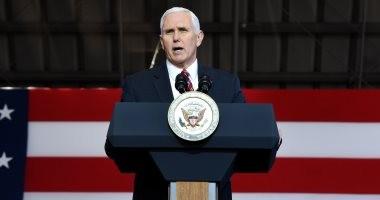 نائب الرئيس الأمريكى ينفى مشاركته فى نقاشات للإطاحة بترامب