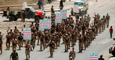 واشنطن ولندن وباريس وبرلين تدين طهران بسبب تسليحها الحوثيين فى اليمن