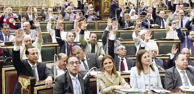 """""""مدبولي"""" يصدر قرارا بإعادة تشكيل مجلس إدارة الهيئة العامة للاستثمار"""