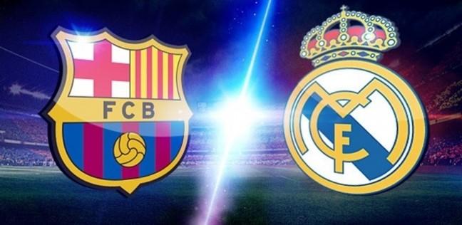 """بث مباشر  مباراة ريال """"مدريد"""" و""""برشلونة"""" اليوم الأربعاء 6 - 2 - 2019"""