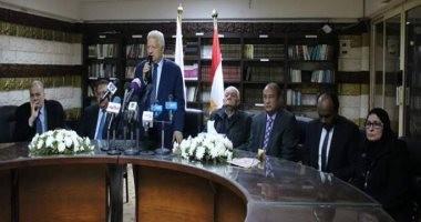 مجلس الزمالك يجتمع بعد رحلة إثيوبيا لاعتماد المصروفات من لجنة الشئون المالية
