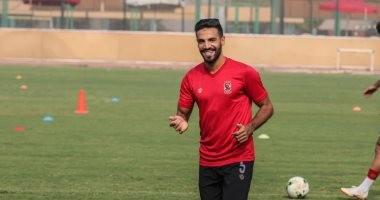 اسلام محارب يشارك في مران الأهلي..وتجهيز الحاوي لمواجهة الزمالك