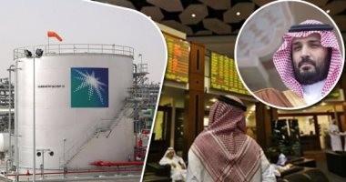 رؤية 2030 تبدأ بأرامكو ..طرح 5% من أسهم شركة النفط العملاقة يدعم رؤية محمد بن سلمان لتنويع الاقتصاد السعودى.. زيادة القيمة السوقية للبورصة السعودية 50