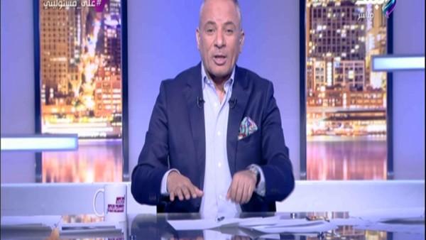 أحمد موسى يزف بشرى سارة للمواطنين حول الضرائب العقارية.. فيديو