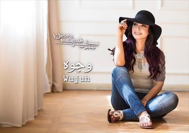 الليلة.. نسمة محجوب تفتتح حفلات مهرجان «الناس الغلابة» فى القلعة