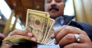 سعر الدولار اليوم السبت 21-9-2019