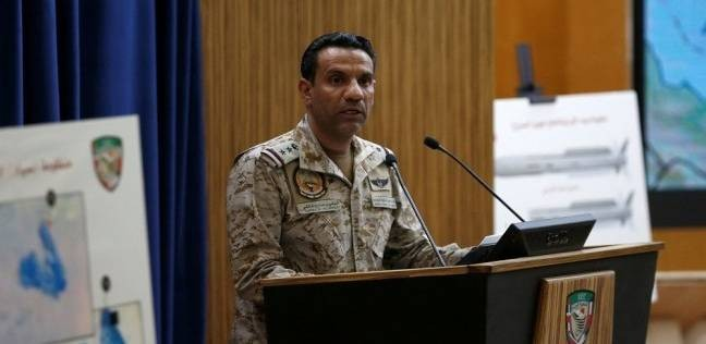 التحالف العربي: تقييم الأعمال العدائية الحوثية في باب المندب