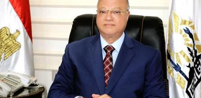 محافظ القاهرة يعتمد مواعيد امتحانات نهاية العام لجميع المراحل