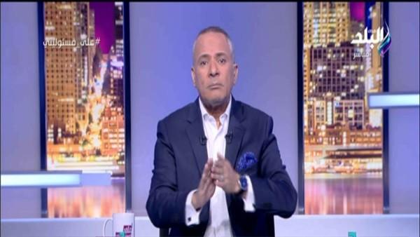 أحمد موسى: السبكي لف على مصر كلها علشان أبو العينين يقبل التصالح .. فيديو