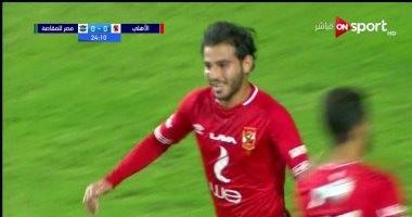 فيديو.. الأهلى يتقدم بالهدف الأول أمام المقاصة برأسية حمدى فتحى