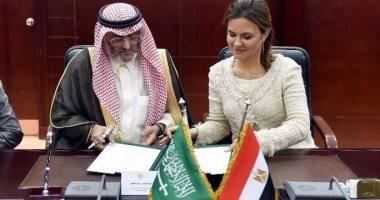 سحر نصر توقع اتفاقيتين مع السعودية لدعم ريادة الأعمال بقيمة 250 مليون جنيه