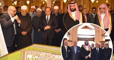ولي العهد السعودى: كل سعودى يطمح ويتمنى المساهمة فى دعم الأزهر الشريف