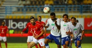 بعد الفوز على سموحة.. مباراة الكوميك بين الأهلاوية والزمالكاوية للضحك فقط