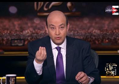 فيديو.. عمرو أديب يناشد وزير الداخلية حل أزمة خيري رمضان
