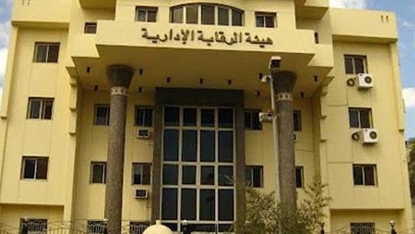 حبس موظف بأوقاف المنيا حصل على رشوة 25 ألف جنيه