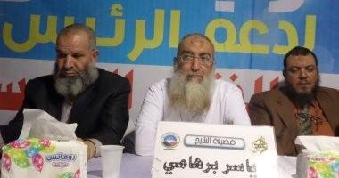 صور.. ياسر برهامى يدعو للخروج للتصويت للسيسى فى مؤتمر بالمنيا