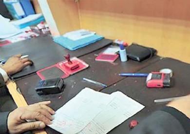مسائلة 4 مسؤولين بـ«جنوب القاهرة للكهرباء» تأديبيا لتزويرهم مستندات وزارة سيادية