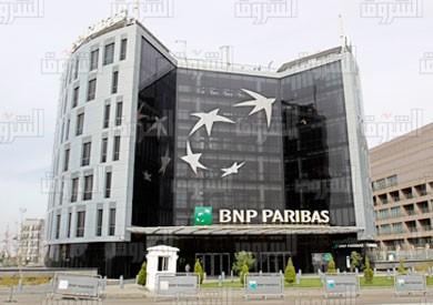 بى إن بى باريبا: عوائد السندات الدولية المصرية انخفضت لأدنى مستوى منذ إصدارها فى 2017