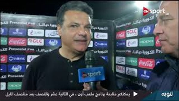 إيهاب جلال يوجه رسالة مؤثرة إلى جماهير الزمالك عقب فوز المصري.. فيديو