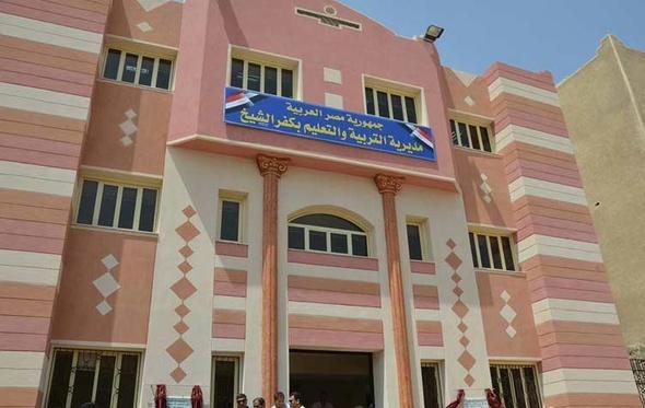 تعليم كفر الشيخ تندب 43 من العاملين بها لسد العجز في مدارس بيلا