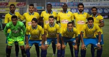 اليوم.. الإسماعيلى يتطلع لتخطى عقبة الشرقية فى كأس مصر