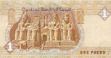 بالفيديو.. أسعار العملات أمام الجنيه اليوم الجمعة 18-11-2016