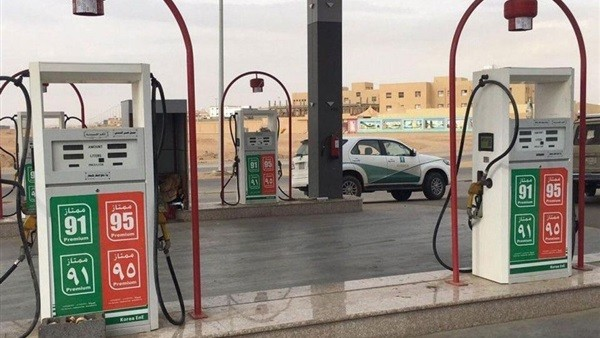 ربطه بالأسواق العالمية.. السعودية ترفع أسعار البنزين