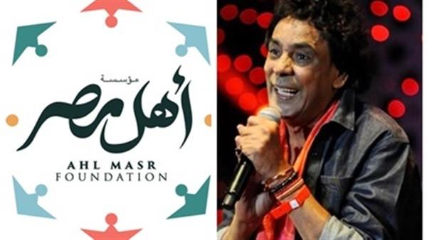 محمد منير يتجاهل الرد على فضيحة التبرع الوهمي