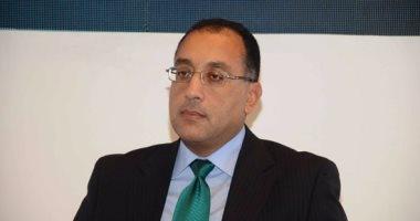 وزير الإسكان يفتتح المؤتمر الإقليمى للبيئة المستدامة الذى تستضيفه القاهرة