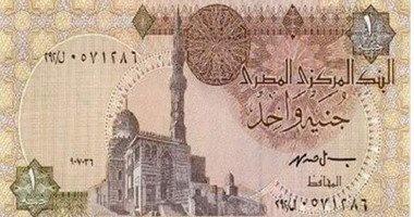 أسعار العملات أمام الجنيه اليوم الإثنين 21-11-2016