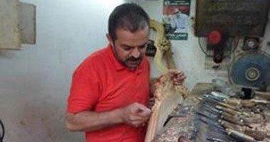 صناع الأثاث بدمياط يدشنون حملة تطالب بتخفيض أسعار الخامات