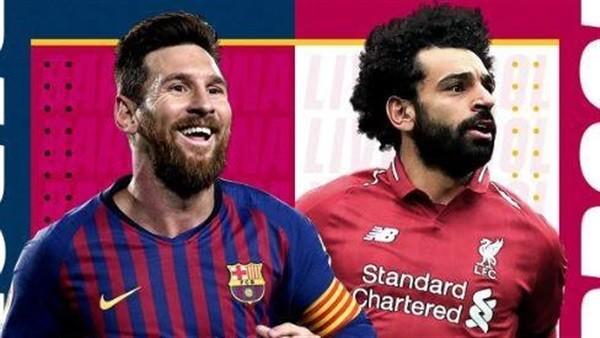 موعد مباراة برشلونة وليفربول في نصف نهائي أبطال أوروبا