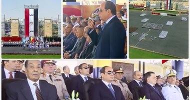 موجز أخبار الساعة 1 .. السيسى يشهد الاحتفال بتخريج دفعة جديدة من كلية الشرطة