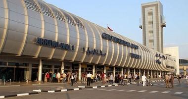 تطبيق دخول القطريين بتأشيرات مسبقة بدءًا من الخميس المقبل