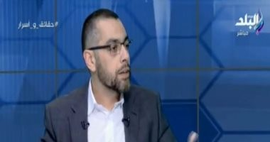 الوفد عن قانون الأحوال الشخصية: يخص النائب محمد فؤاد ولدينا تحفظات عليه