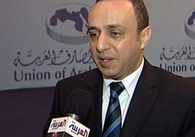 أمين المصارف العربية: البنوك المصرية فى المرتبة الأولى فى الدول غير النفطية