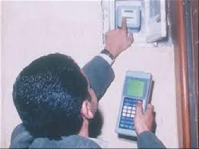 فيديو.. «الكهرباء»: تحصيل فاتورة استهلاك يوليو بالزيادات الجديدة