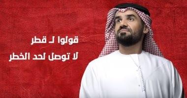 """بالفيديو.. فنانو الإمارات يردون على تنظيم الحمدين بأغنية """"قولوا لقطر"""""""