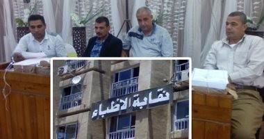 ننشر أسماء الفائزين بمقاعد مجلس نقابة الأطباء فى انتخابات التجديد النصفى